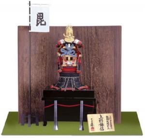 上杉神社所蔵 重要文化財 色々威腹巻鎧模写