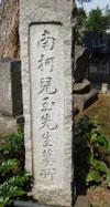 歴史と人形のまち岩槻 浄安寺