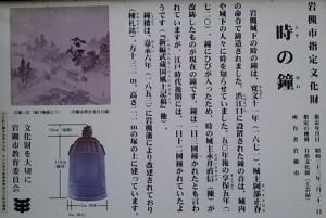 tokinokane2-450