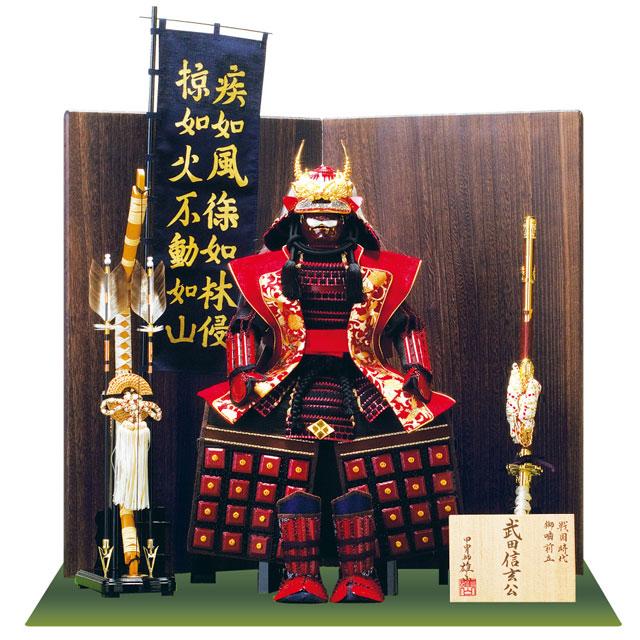 武田信玄公創作鎧(歯噛前立)陣羽織付 焼桐板屏風飾りセット