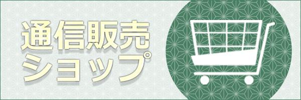 人形のまち岩槻 小木人形 五月人形 通販サイト