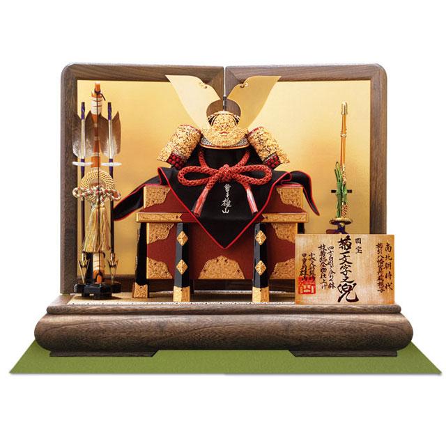 青森 櫛引八幡宮所蔵 (鎌倉時代後期)国宝模写 菊一文字金物赤糸縅大鎧模写 兜飾り