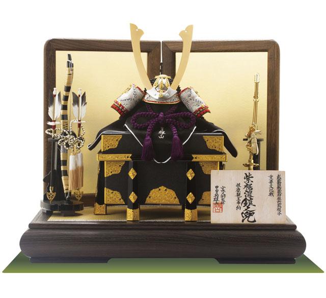 東京 御岳神社所蔵 重要文化財 紫裾濃威大鎧模写 兜飾り