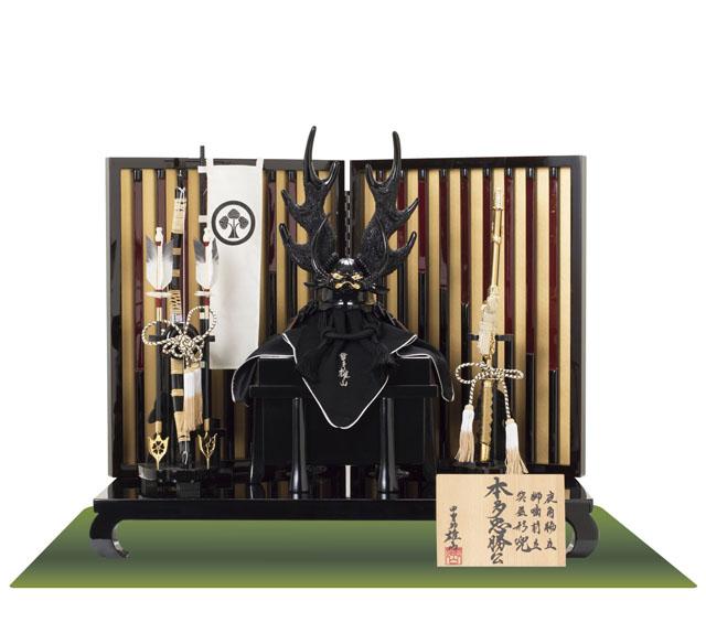 本多忠勝公鎧 本多隆将氏蔵 黒糸縅二枚胴具足模写兜平台飾り