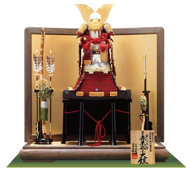五月人形 国宝 菊一文字金物赤糸威大鎧