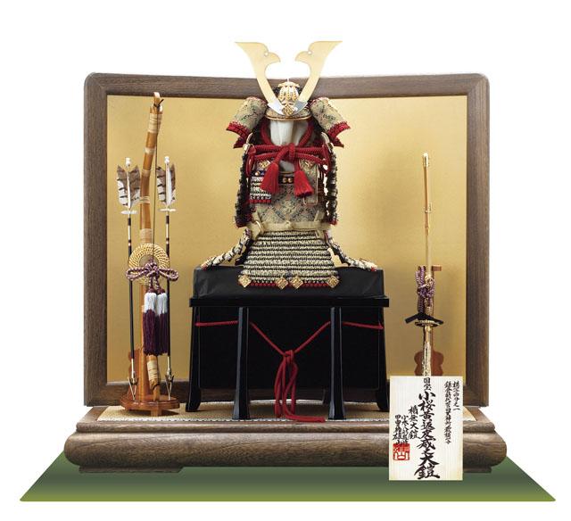 五月人形 山梨 菅田天神社所蔵  国宝模写 小桜黄返韋威鎧平台飾り
