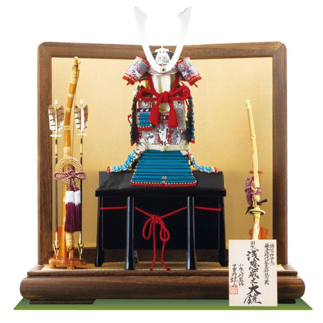 広島 厳島神社所蔵五月人形  国宝 浅葱綾威大鎧 (鎌倉時代後期)模写鎧