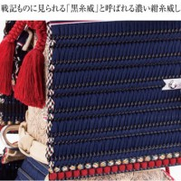 広島 厳島神社所蔵  国宝模写 糸威大鎧 鎧飾り