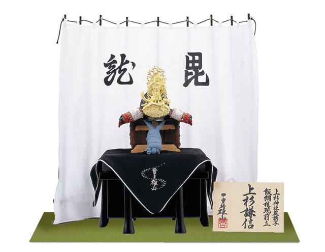 五月人形 上杉神社蔵 重要文化財 色々威腹巻具足(上杉謙信公・飯綱権現前立て)模写兜 陣幕飾り