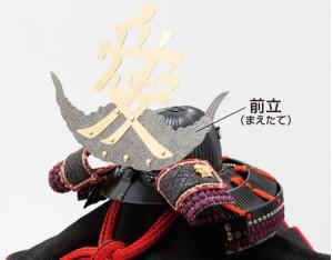 戦国武将・直江兼続公 愛染明王前立て 上杉神社蔵 浅葱縅二枚胴具足模写兜飾り