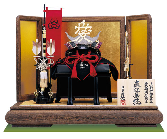 五月人形 戦国武将・直江兼続公 愛染明王前立て 上杉神社蔵 浅葱縅二枚胴具足模写兜飾り
