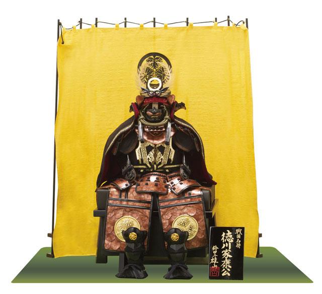 五月人形は人気の武将 徳川家康公 鎧陣幕飾り No4252