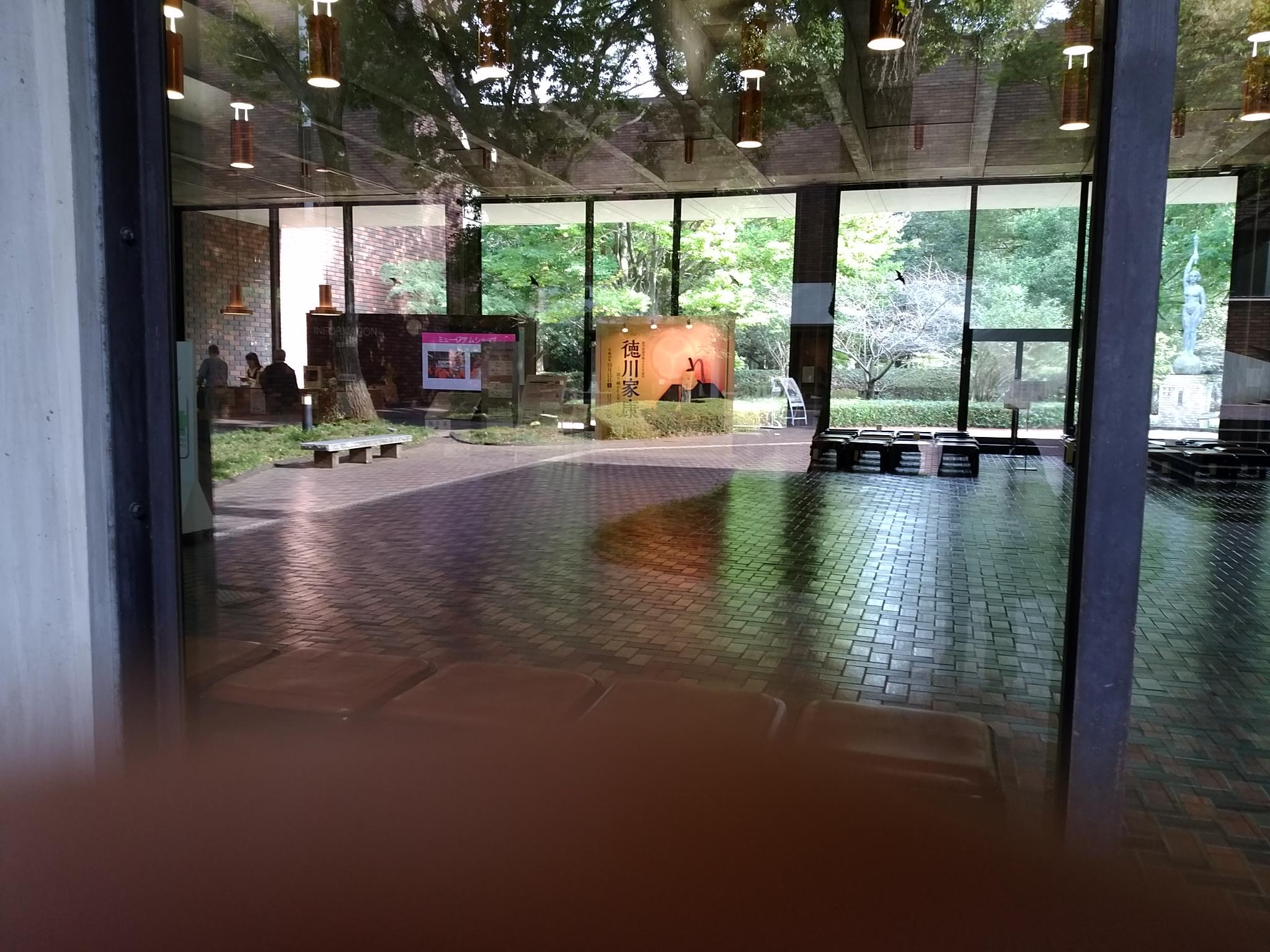 埼玉県立 歴史と民族の博物館  特別展 徳川家康