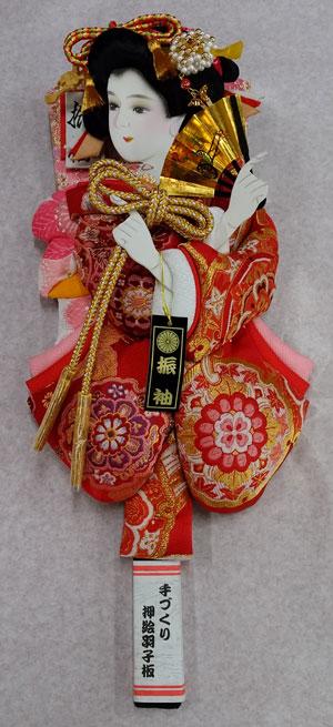 人形のまち岩槻 小木人形 お正月飾り破魔弓・羽子板