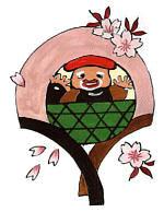 花咲爺さん