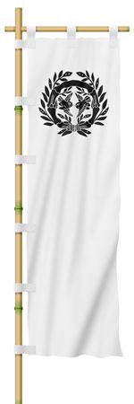 五月人形戦国武将 伊達政宗 鎧兜飾り
