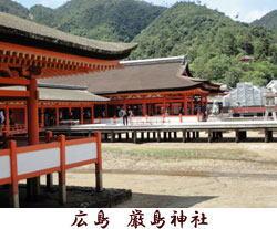 広島 厳島社所蔵 重要文化財 黒韋威肩紅の大鎧模写