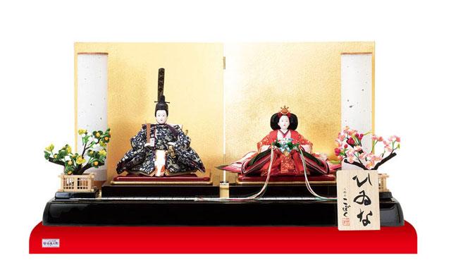 雛人形・塗り台京小十番親王飾り 商品番号 No1007