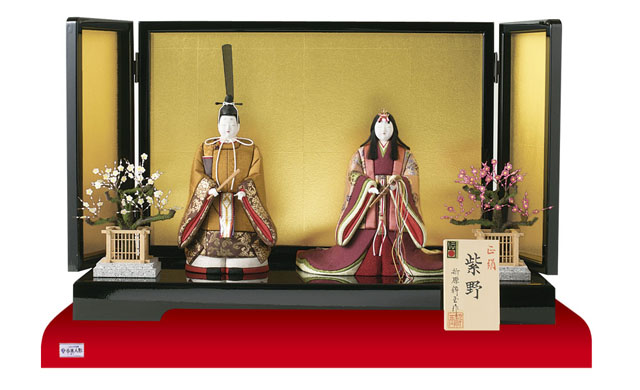 雛人形・立雛木目込み親王平台飾り 紫野 No8700